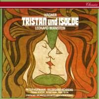 MVRW TRISTAN Disco 1981