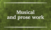 SECTION III – Musical and prose work