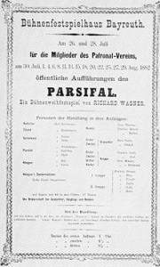 MVRW 220px-Parsifal-affisch